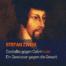 Stefan Zweig - Castellio gegen Calvin